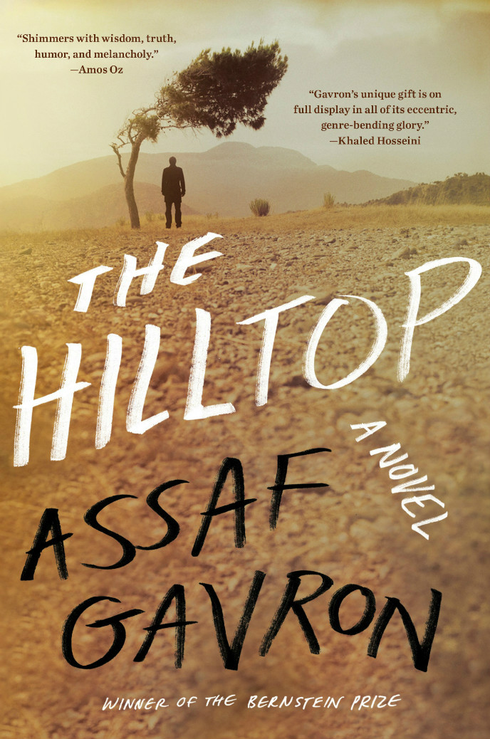 The Hilltop won Israel's Bernstein Prize.