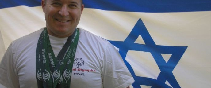 Mati Oren with his four medals at the Shanghai Special Olympics World Games in 2007.