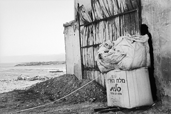 Elisheva-Shaked_Dead-Sea_4