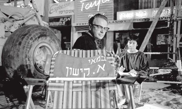 Kishon-Ephraim_1964