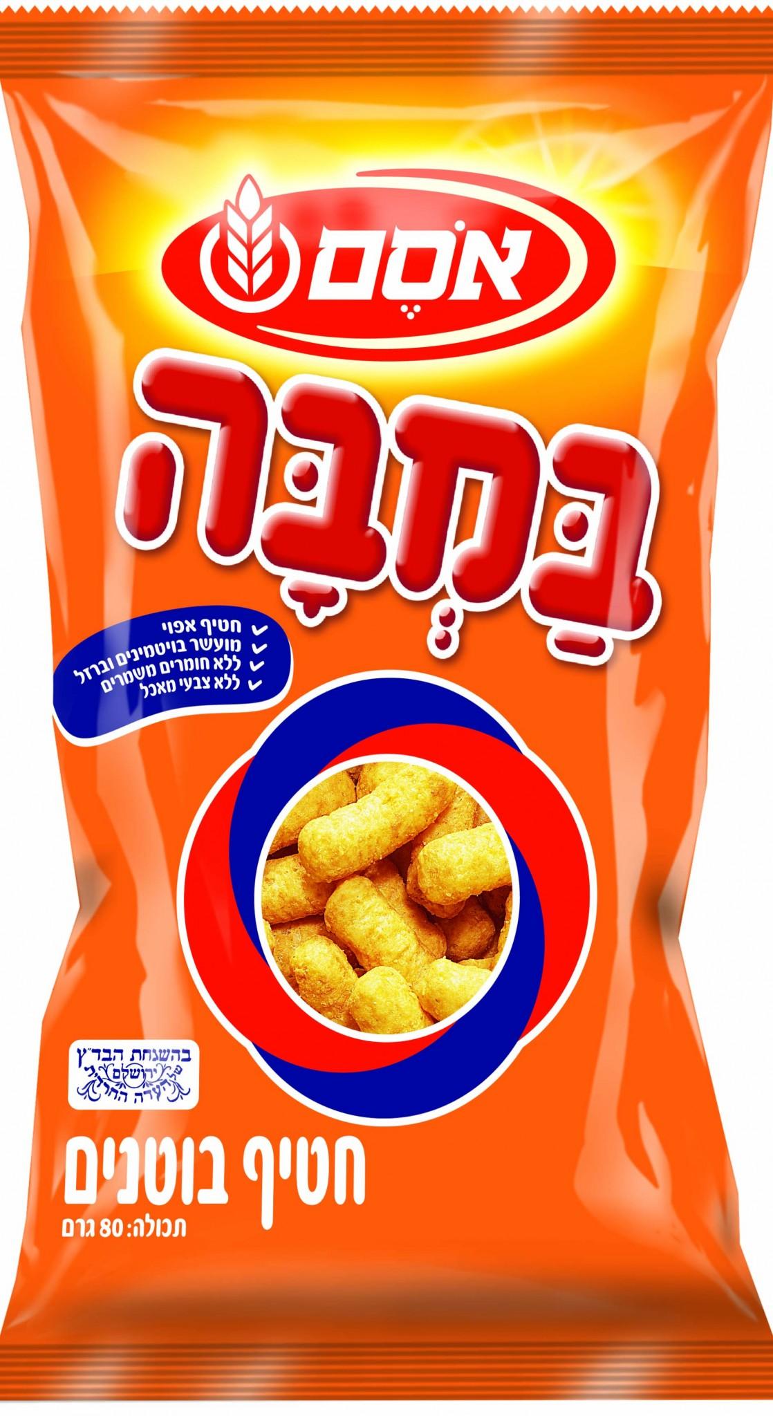 9 Of The Best Israeli Snacks