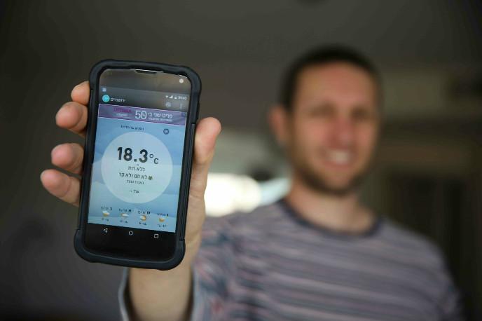 Jerusalemite Boaz Nechamia created the app Yerushamayim (Jerusalem Skies) to provide local weather forecasts. Photo by Hadas Parush/FLASH90