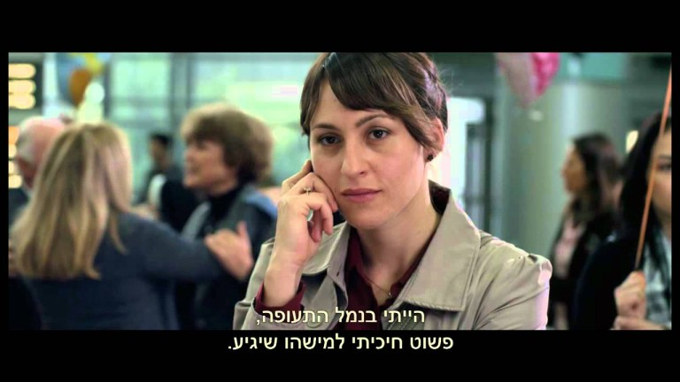 Israeli short film 'Aya' gets Oscar nod