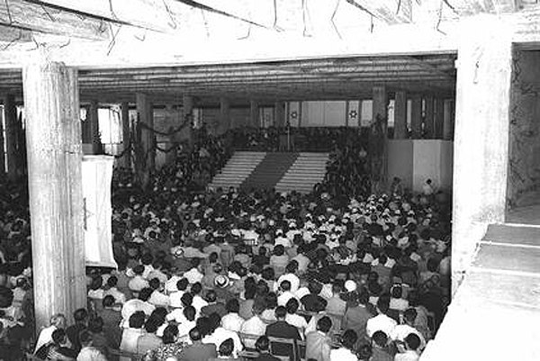 GPO_ICC-Jerusalem_1952