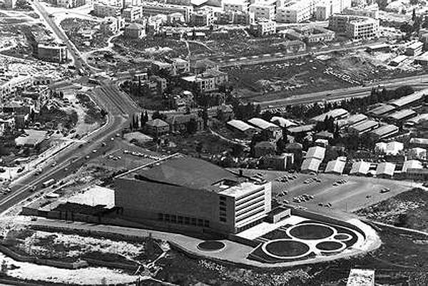 GPO_ICC-Jerusalem_1970