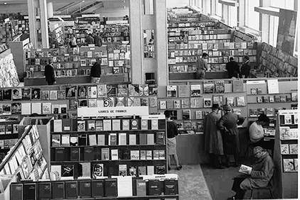 GPO_Jerusalem-International-Book-Fair_1965_main-hall