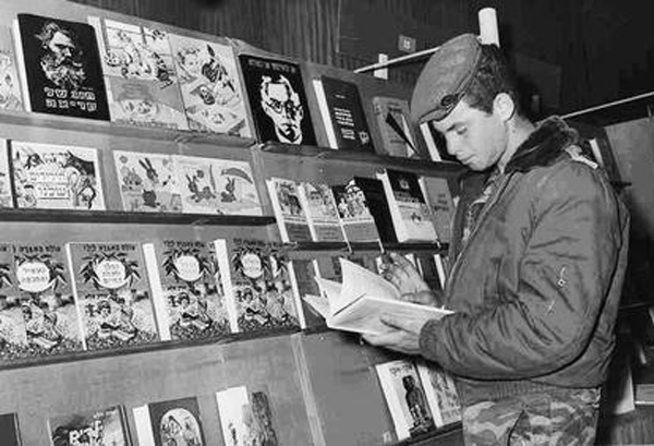 GPO_Jerusalem-International-Book-Fair_1967_IDF-soldier