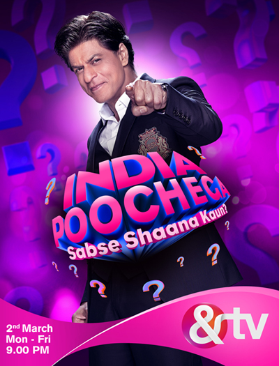 Bollywood superstar Shah Rukh Khan will host the new show. (Armoza Formats)