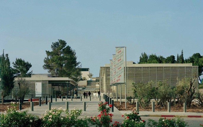 The Israel Museum today.