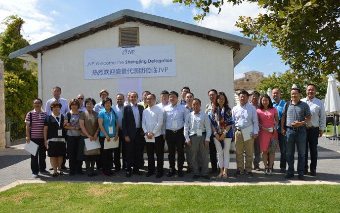 A senior delegation from Shengjing visits JVP in Jerusalem. (Credit: Yael Rivkind, JVP)