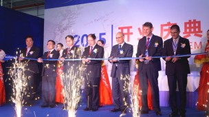 The Deputy Mayor of the City of Changzhou – Mr. Want Chengbin, with the directors of the WEZ economic zone and the Israeli managers of Taditel and Ha'Argaz Group, at the opening of the new plant. (courtesy photo)