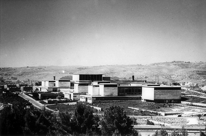 The Israel Museum as it looked on May 11, 1965.