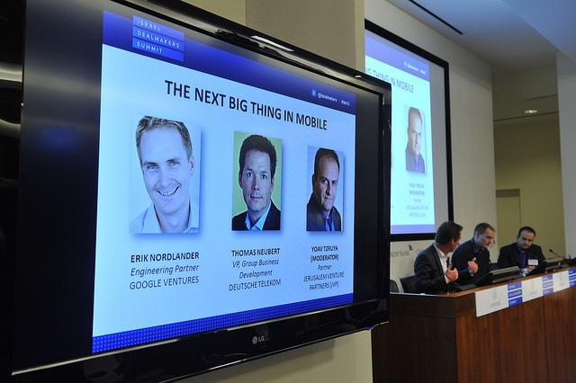 Israel Dealmakers Summit offers unparalleled networking opportunities. (Landmark)