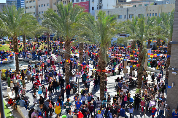 Purim 2015 - Haifa 1