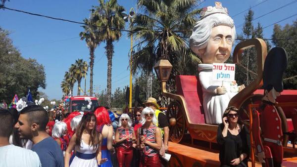 Purim 2015 - Holon 1