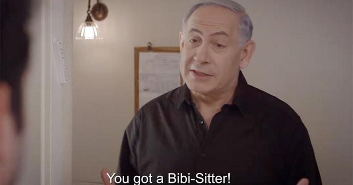 bibisitter