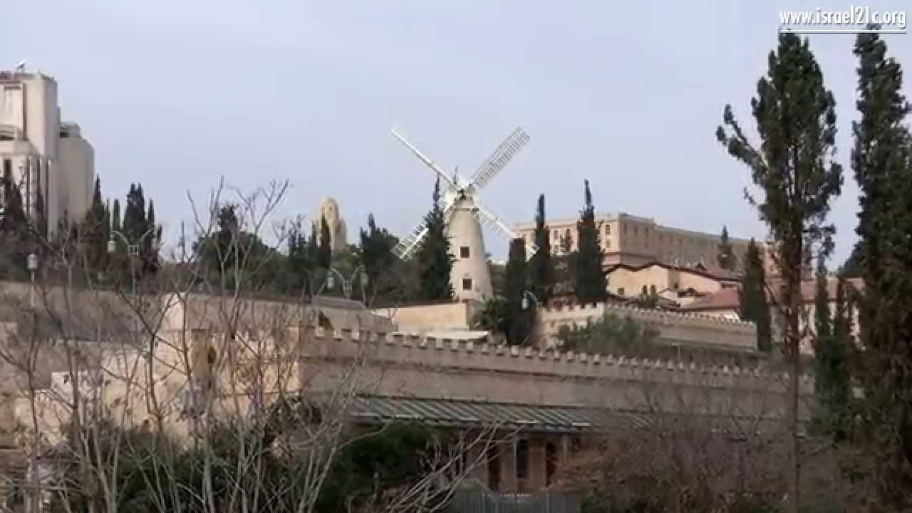 Postcard from Israel: Mishkenot Sha'ananim
