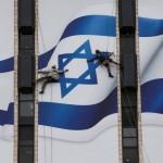 Yom Ha'atzmaut, Israel Independence Day, Israeli innovations, Israeli achievements