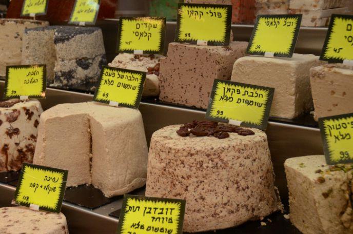 Taste some halva at Machane Yehuda in Jerusalem. Photo by Danna Hymanson/FLASH90