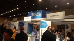 Israel's booth at Imaginano 2015 was sponsored by the Office of the Chief Scientist in the Israel Ministry of Economy and its executive branch, MATIMOP.