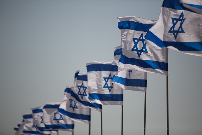 Israeli flags in Jerusalem.  (Photo by Yonatan Sindel/Flash90)