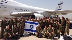 The IDF aid delegation preparing to fly to Nepal with 95 tons of humanitarian and medical supplies. Photo by IDF Spokesperson
