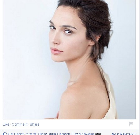 Gal Gadot's Facebook page.