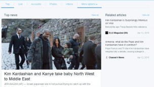 Kim Kardashian tweets an article about the Israeli paparazzi trying to catch up with her family in Israel. (Screen shot from Kim Kardashian's Twitter)