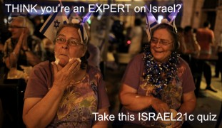 The Israel21c quiz