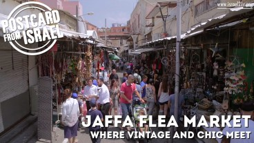 Postcard from Israel: Jaffa Flea Market