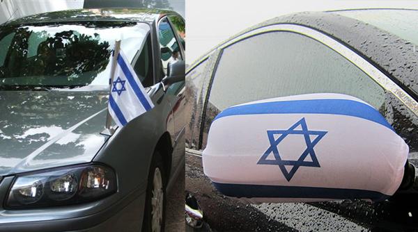yom-haatzmaut-2015_cars-flag