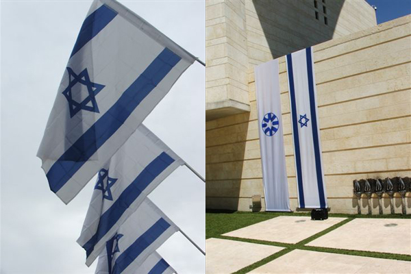yom-haatzmaut-2015_marom-flags