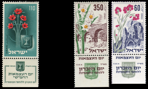 yom-hazikaron-1953+1954