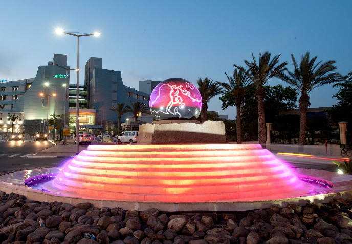 Globe Fountain: Is it the most beautiful one in Beersheva?