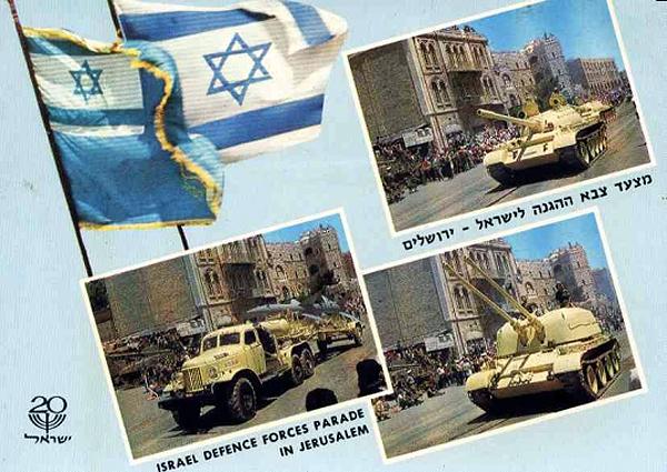 Jerusalem-1968