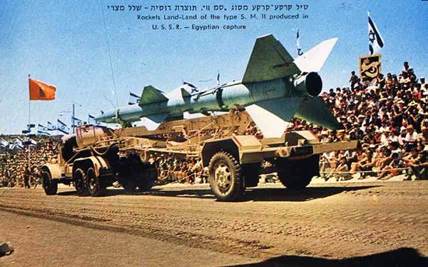 Jerusalem-1968_1