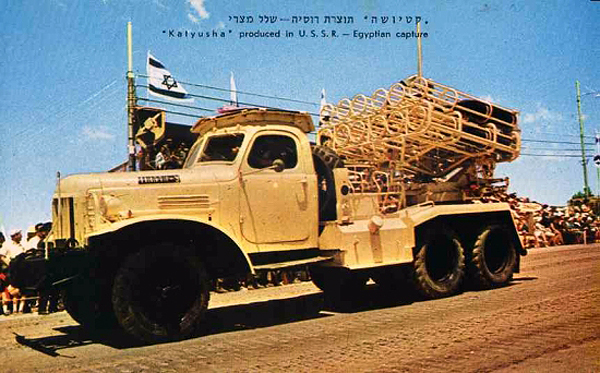 Jerusalem-1968_2