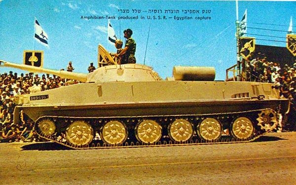 Jerusalem-1968_3
