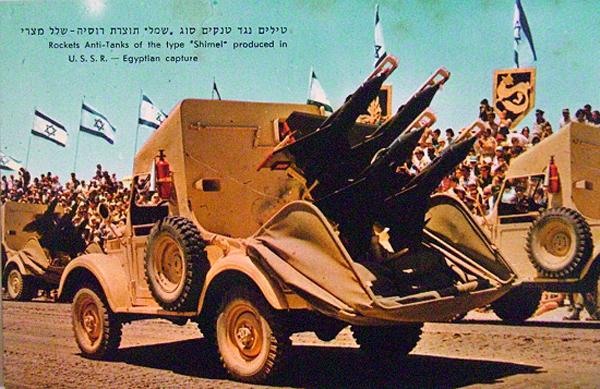 Jerusalem-1968_4