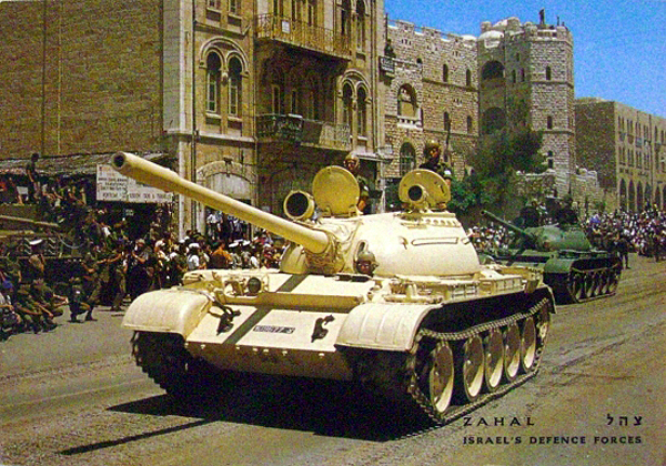 Jerusalem-1968_5