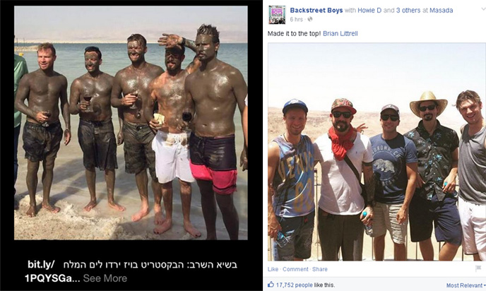 The Backstreet Boys posted pictures of themselves at the top of Masada and caked in mud at the Dead Sea.