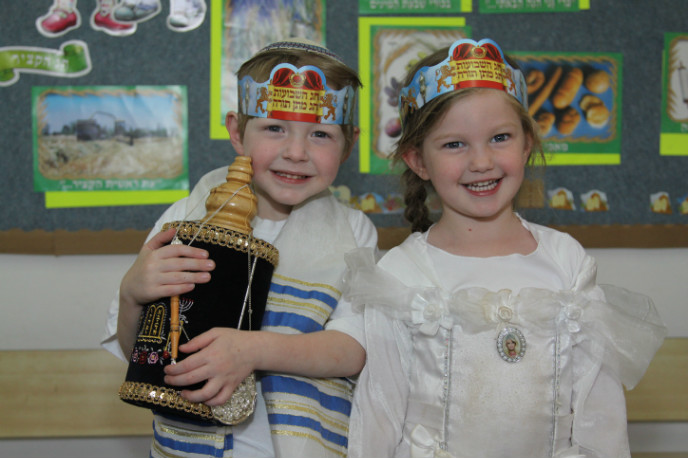 Children in the town of Efrat celebrating the Torah, given on Shavuot about 3,327 years ago. Photo by Gershon Ellinson/FLASH 90