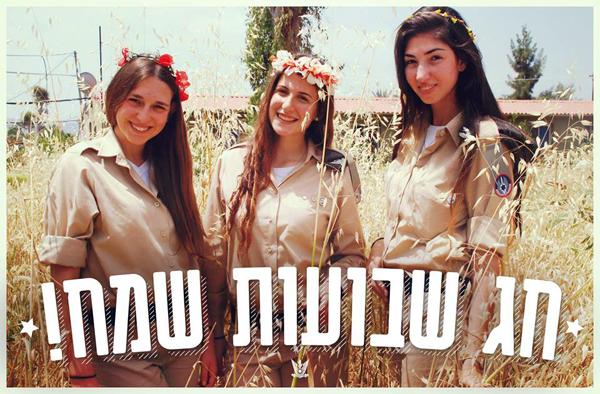 flower-wreaths_shavuot-IDF