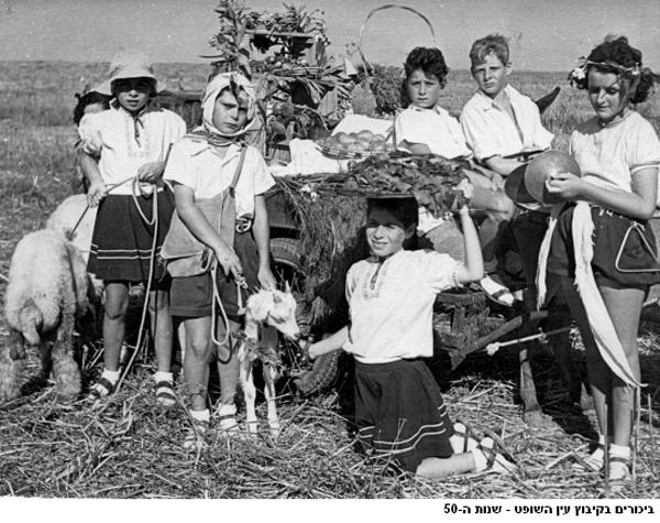 flower-wreaths_shavuot-kibbutz-ein-hashofet-50s