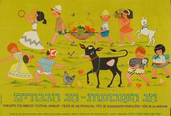 flower-wreaths_shavuot-poster-1