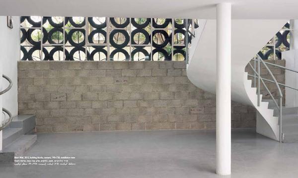 tsibi-geva-israeli-pavilion-venice-biennale-1