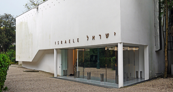 tsibi-geva-israeli-pavilion-venice-biennale