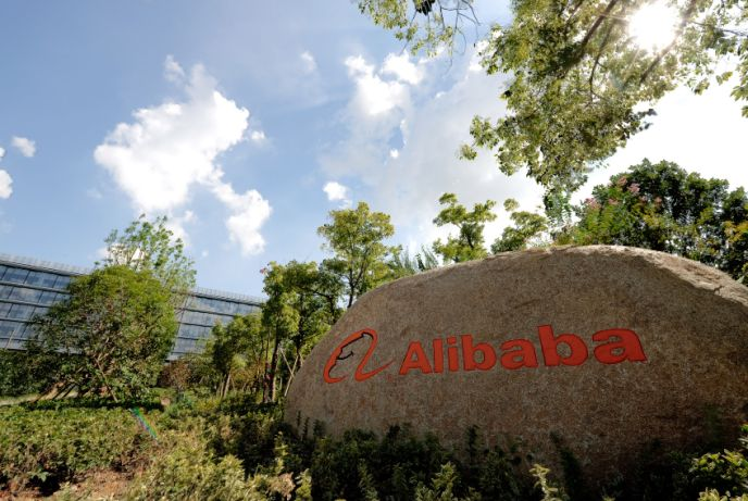 The Alibaba campus in Hangzhou, China. Source: www.alibabagroup.com