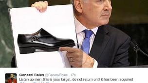 Does Bibi have the missing shoe?