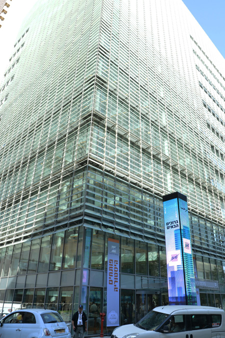 View of the new offices of the Tel Aviv Stock Exchange. (Photo by FLASH90)